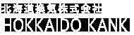 北海道換気株式会社